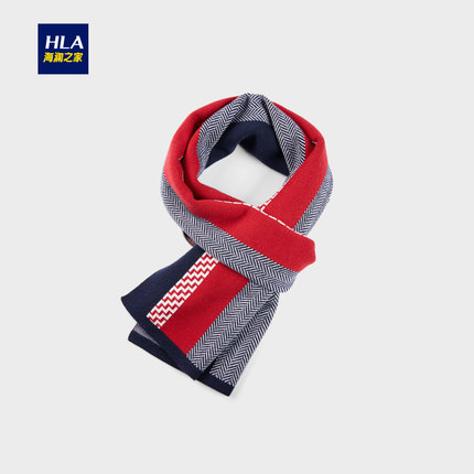 细腻柔软!HLA/海澜之家冬季新品保暖时尚男士羊毛混纺围巾 限时特价128元包邮