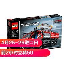 25日0点前2小时:乐高(LEGO) Techinc 科技系列 42068 机场救援车 543元包邮包税