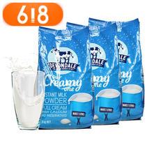 618好价:德运高钙全脂成人牛奶粉1kg*3袋 限时好价129元包邮含税
