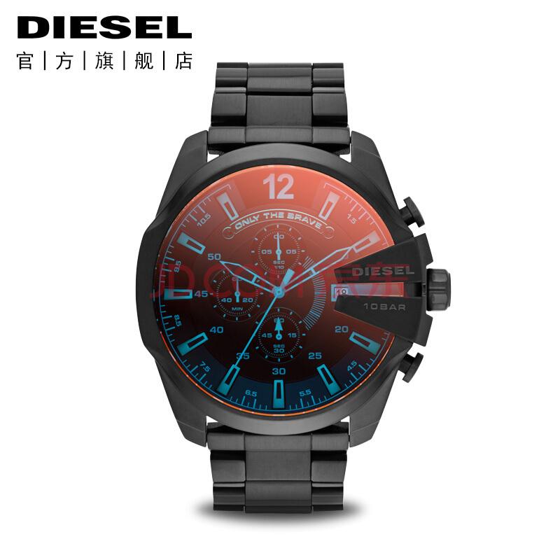 迪赛(Diesel)手表 CHIEF军官系列 偏光三眼计时手表 极光梦魇 DZ43182079元