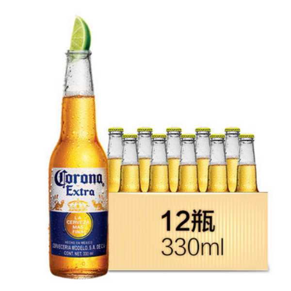 双11预售!科罗娜啤酒精酿小麦啤酒330ml*12瓶整箱 79元包邮(定金10元)