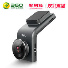 360行车记录仪高清夜视新款隐藏式迷你汽车载无线测速电子狗一体 329元