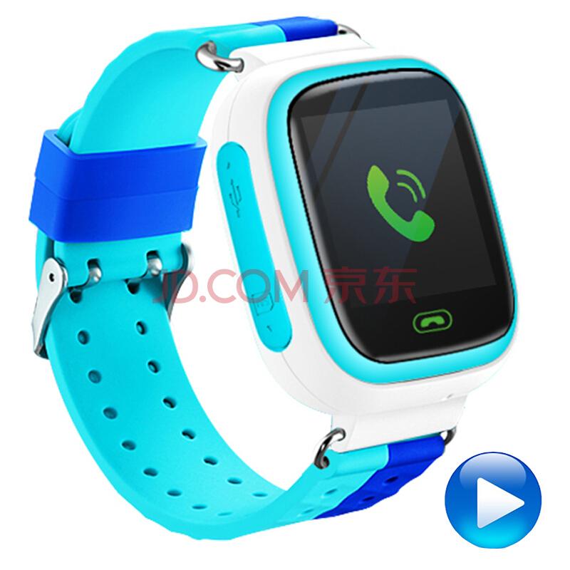 智力快车Z5 电话手表 儿童定位手表89元