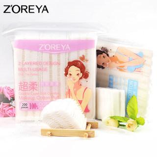 ZOREYA 化妆棉 200片  券后6.9元