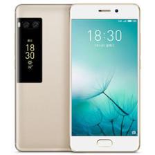 魅族 PRO 7 4G+128G 全网通4G手机 双卡双待 2399元 平常2899元
