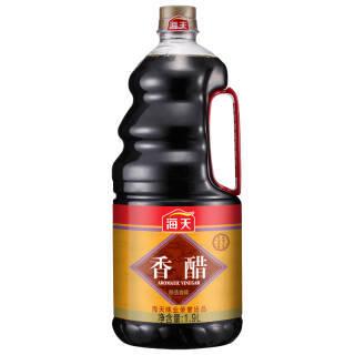 海天 陈醋1.9L 12.9元