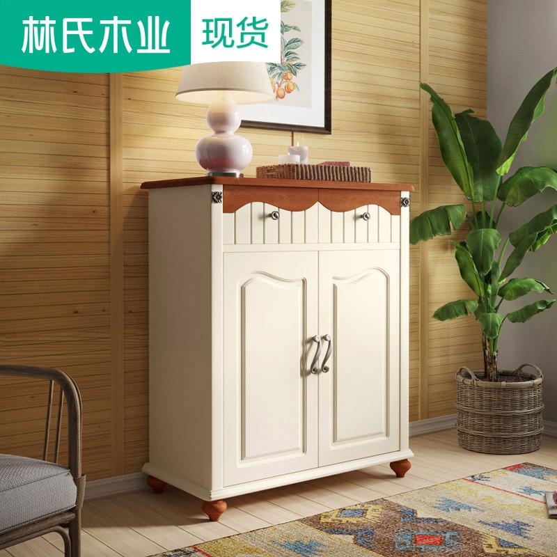 22日10点: 林氏木业 LSN1N 两门木质玄关储物柜鞋柜 730元包邮(1件5折)