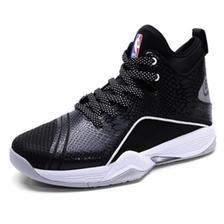 双11提前购!NBA 男鞋 缓震高帮篮球鞋 N1731112-TH 214元包邮(35元订金)