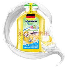 哈罗闪(sanosan)婴儿洗发沐浴露二合一(香蕉香型)200ml 宝宝儿童沐浴露洗发