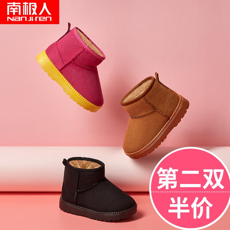 ¥29.9 南极人 儿童加厚加绒棉鞋短靴 29.9包邮