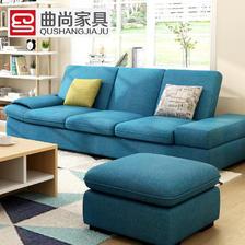 ¥1680 Qushang 曲尚 8810 布艺沙发组合