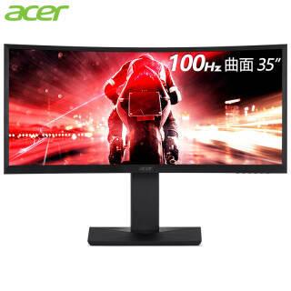 宏碁(acer) CZ350CK 35英寸 VA曲面电竞显示器(3440x1440、100Hz、1800R、100%sRGB) 3499元