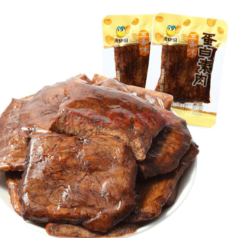 ¥4.95 来伊份 休闲零食 休闲食品 五香味蛋白素肉168g