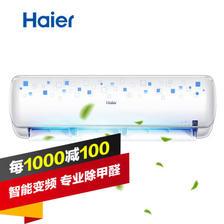 ¥2699 Haier 海尔 KFR-35GW/03EBC23AU1 壁挂式空调