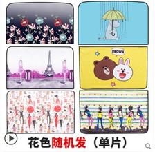 ¥5.1 早买早优惠!汽车遮阳帘 卡通单片 5.1包邮