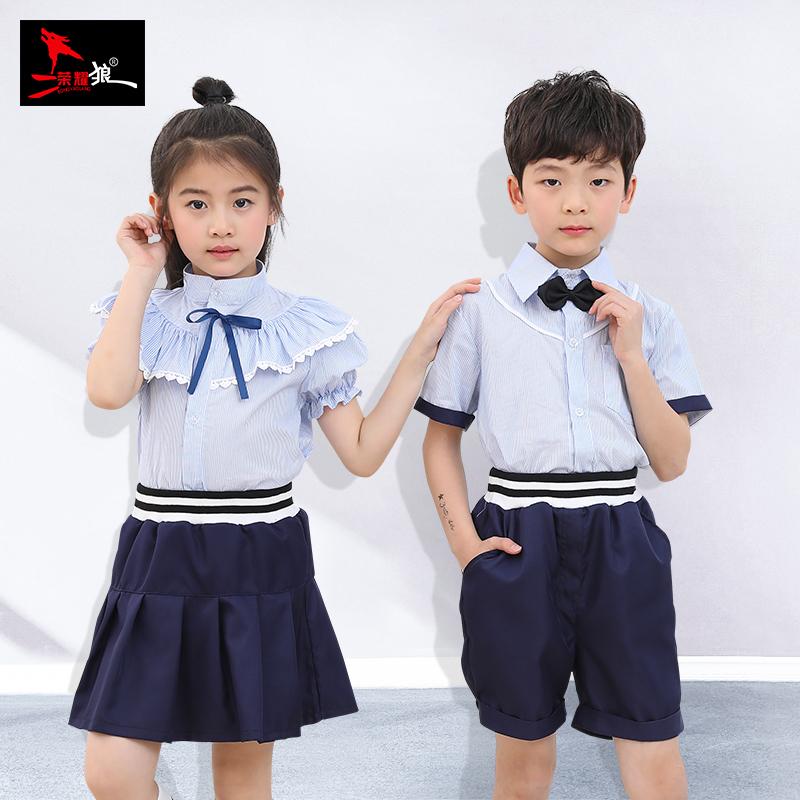 ¥14.9 儿童演出表演服 男女童两件套