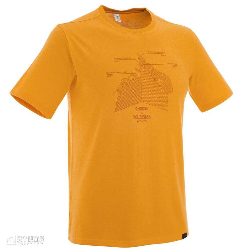 TechTIL+100+Short+Sleeved+Hiking+T+Shirt+1305071.jpg