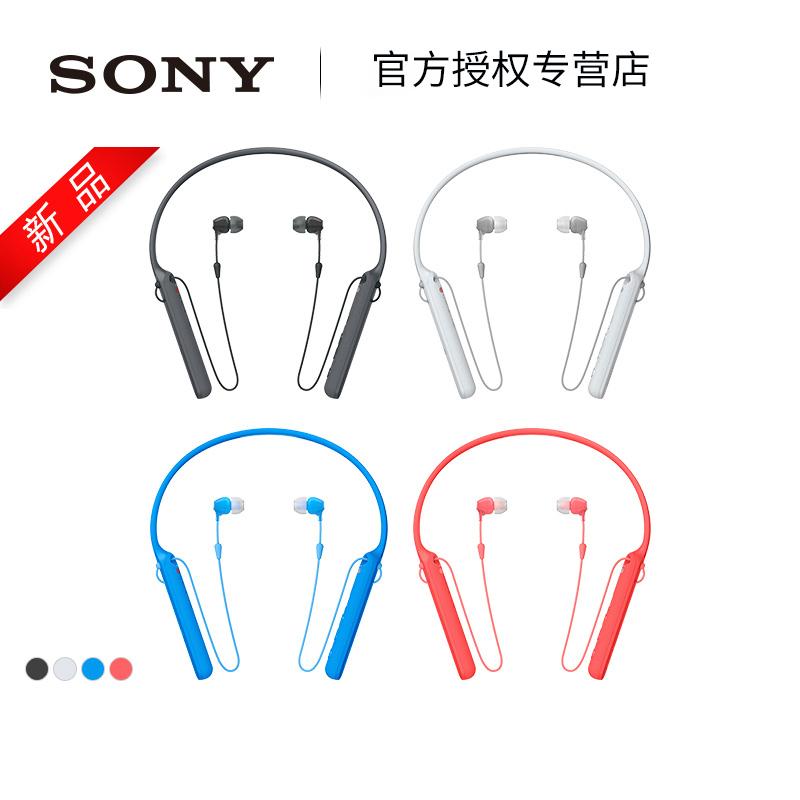 现货 Sony/索尼 WI-C400 颈挂脖后挂无线蓝牙耳机wi-1000x低配版¥489