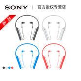 ¥489 现货 Sony/索尼 WI-C400 颈挂脖后挂无线蓝牙耳机wi-1000x低配版