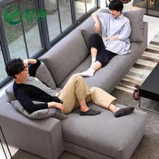 忆斧至家 北欧布艺沙发组合 双人位+贵妃位 2.45m款 ¥1799