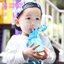儿童水杯小学生水壶夏韩国女磨砂可爱便携塑料随手杯子吸管杯成人  券后11
