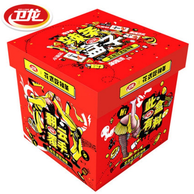 双11预售!卫龙 辣条盒子1570g 58元包邮(定金10元)