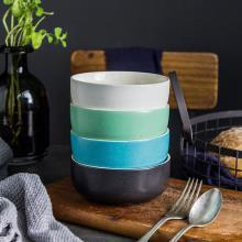 15.9元包邮(25.9-10)全霸 4.5英寸日式立口陶瓷碗 4只装 天猫好价