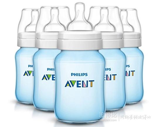 折合95.83元 Philips飞利浦 AVENT新安怡 蓝色奶瓶260ml 5个装95.83元
