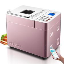 Petrus柏翠 PE8500W 全自动面包机 实付339元包邮
