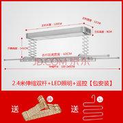 某东PLUS会员: 欧斯若 电动晾衣架 双杆+LED照明 +凑单品 509元包邮(双重优惠,折合398元/件)'
