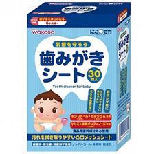 呵护宝宝口腔健康:WAKODO 和光堂 口腔牙齿清洁棉片*30片 日淘 9.9折 JPY¥475(