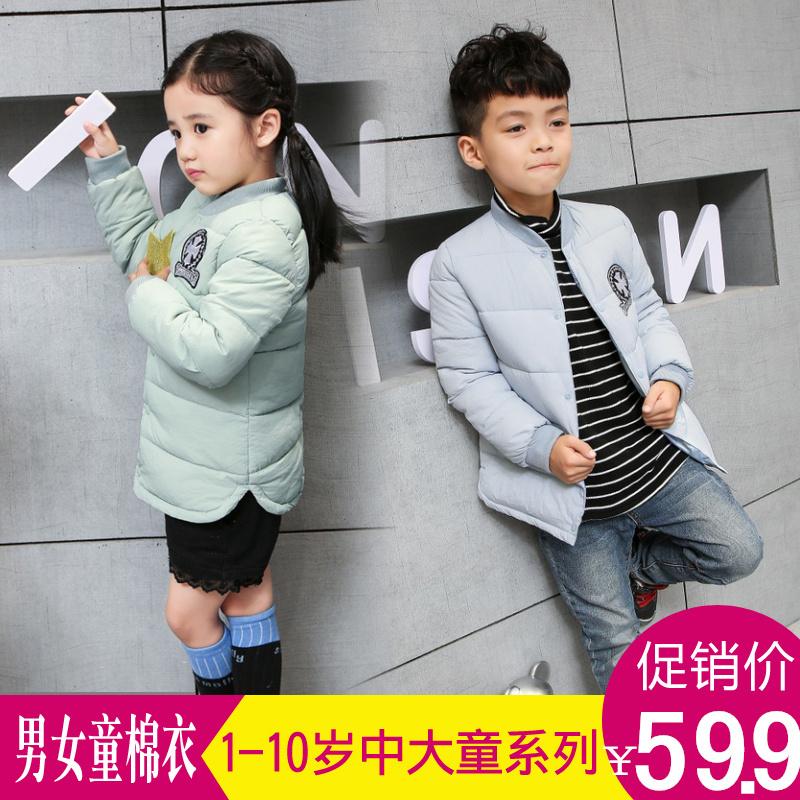 ¥49.9 男女童棉衣 棉袄外套儿童羽绒棉服