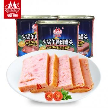 国家重点龙头企业!美宁 火锅午餐肉罐头 340gx3罐 7折 ¥297折¥29