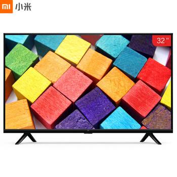 小米(MI) 电视4A L32M5-AZ 32英寸 高清液晶智能网络平板电视机 20日0点¥949