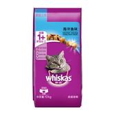 Whiskas 伟嘉 成猫猫粮 海洋鱼味 10kg 149元包邮 折7.45元/斤 满169减20后