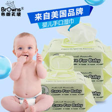 布朗天使 婴儿 湿纸巾 80抽*5包 19.9元包邮