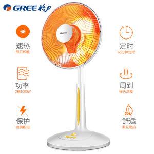 格力 FGH-10b 小太阳立式取暖器 1000W 即开即热 可升降 包邮159元