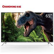 ¥7797 限湖北:长虹(CHANGHONG)65Q3T 65英寸 4K超高清 双64位 安卓5.1智能LED电视
