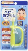 和光堂(WAKODO) 360° 婴幼儿训练牙刷 860日元(约50.83元)