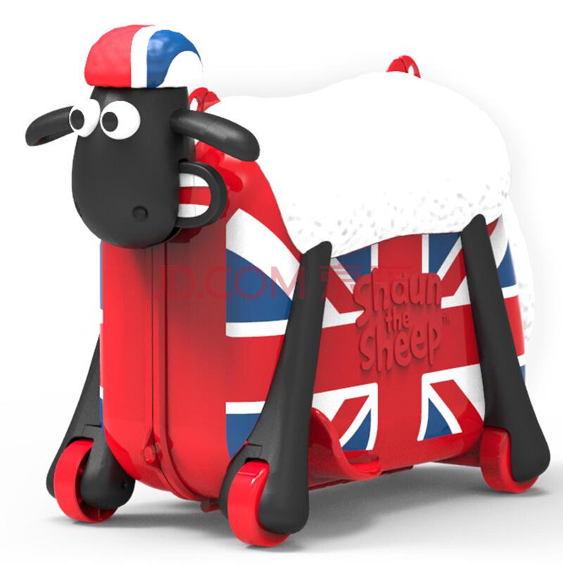 小羊肖恩儿童骑行旅行箱 英伦版 可坐可骑可拖拉可背个性玩具旅行箱/骑行箱/收纳箱/拖拉箱 198元