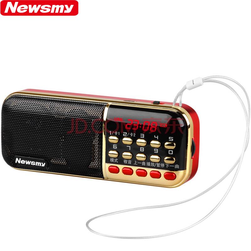 纽曼(Newsmy)L57双电双插卡收音机 音响 音箱 MP3外响播放器 老年人迷你插卡¥49.9