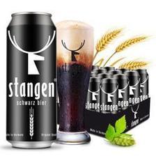 ¥79 德国原装进口啤酒斯坦根(stangen)黑啤酒500ml*24听整箱装品味德啤清凉