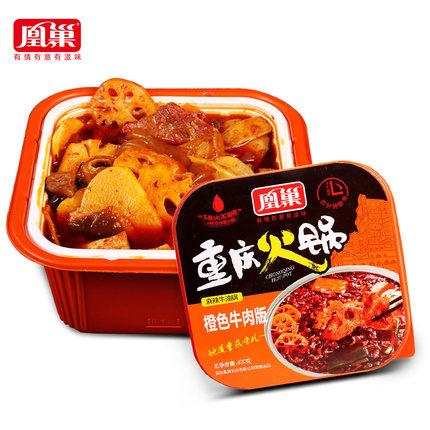凰巢 麻辣重庆 牛肉牛肚自热火锅 420g 14.9元包邮