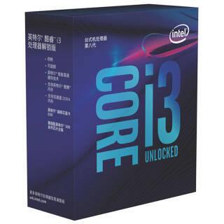15日0点:英特尔(intel) Core 酷睿i3-8350K 四核 盒装CPU处理器1269元