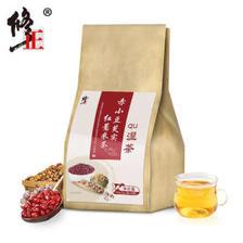 修正 红豆薏米芡实茶去湿气 5g*30袋 26.9元包邮 原价56.9元