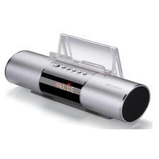 高颜值!Sansui 山水 E19 无线蓝牙音箱 59元包邮(需用券)