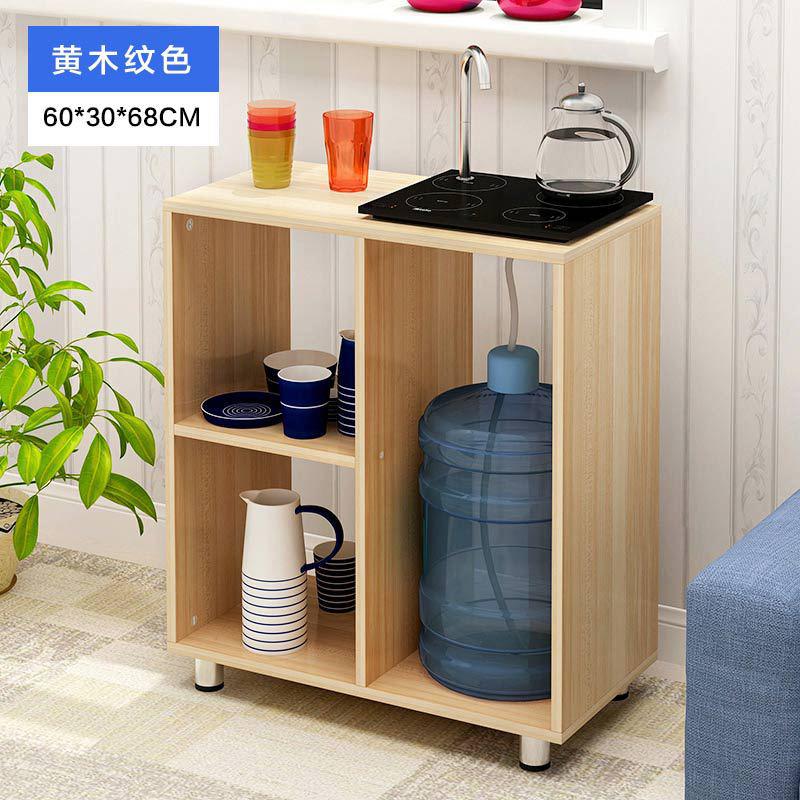 ¥79 匠林家私 茶水储物柜