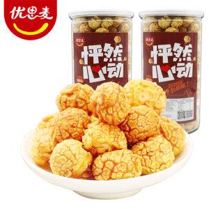 优思麦 球形爆米花 150g*2桶 13.8
