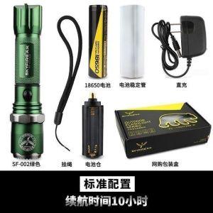 天火 LED强光手电筒套装 射程320米 可调焦 包邮14.8元