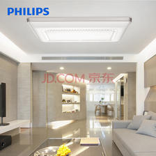 ¥798 PHILIPS 飞利浦 悦妍系列 61004 LED吸顶灯 90W